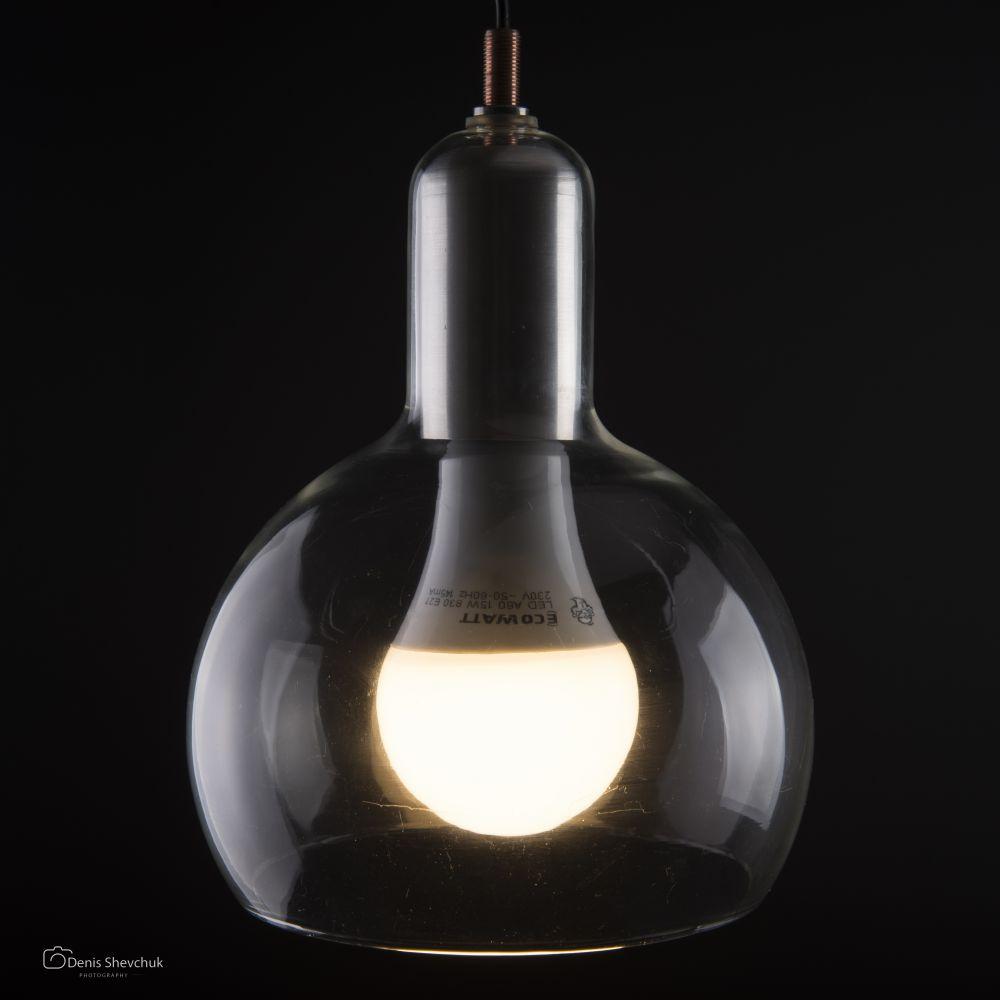 Подвесной светильник All'aperto7